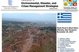 EDCM Newsletter #5 - Flash Flood in West Attica (Mandra, Nea Peramos) November 15, 2017