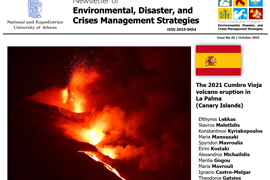 Newsletter #26 - The 2021 Cumbre Vieja Volcano Eruption in La Palma (Canary Islands)