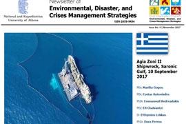 EDCM Newsletter #4 - Agia Zoni Shipwreck