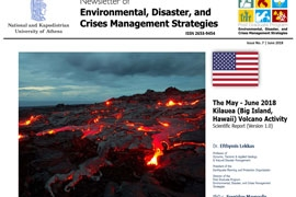 EDCM Newsletter #7 - Kilauea Volcano Activity 2018