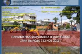 Πλημμυρικά φαινόμενα (Flash Flood) στην ΒΔ Ρόδο (22 Νοεμβρίου 2013)