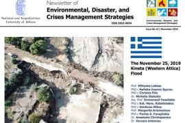 Newsletter #14 - The Νovember 25, 2019 Kineta [Western Attica] Flood