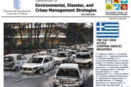 EDCM Newsletter #8 - Πυρκαγιές Αττικής, Ιούλιος 2018