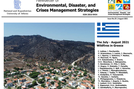 Newsletter #25 - The July - August 2021 Wildfires in Greece