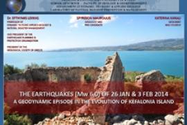 Νέα Δεδομένα για τη σεισμική ακολουθία της Κεφαλονιάς, Ιανουάριος - Φεβρουάριος 2014