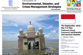 EDCM Newsletter #9 - The September 2018 Mw 7.5 Palu (Sulawesi Island, Indonesia) Earthquake & Tsunami Disaster