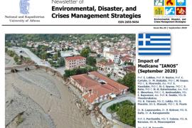 "Newsletter #20 - Impact of Medicane ""Ianos"" [September 2020]"