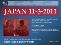 japan1yearafter